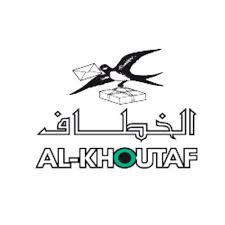Alkhoutaf